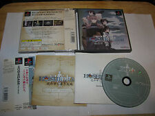 Hoshigami Ruining Blue Earth Playstation PS1 Japan import + spine