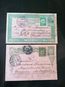 2 x Postal stationery card of 10 paras green uprated by additional 10 paras