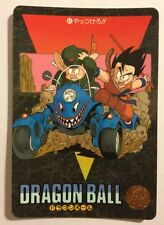 Dragon Ball Visual Adventure 61