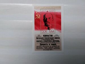 GDR stamps 1977 souvenir sheet  scott 1850 unmounted mint