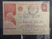 1936 Leningrad Russia USSR Postal Stationary Cover Checks