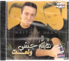 Haitham Jeshi: 3areesna, Hayat el Rouh, Nezlet Samra, Zayeno el Sa7a ~ Arabic CD