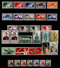 LAOS: 1950'S STAMP COLLECTION MANY UNUJSED