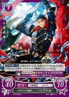Fire Emblem 0 Cipher Card The Younger Brother of the Marquess of Ostia, Hector