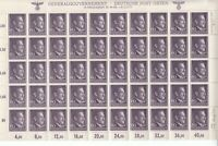Stamp Germany Poland General Gov't Mi 085 Sheet 1942 WWII Fascism Hitler MNH