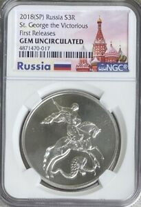 2018 Russia 1oz Silver 3 Roubles St George the Victorious NGC Gem Unc