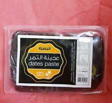 15 x 900 g Datte pâte - 100% Naturellement Datte maamoul dattes