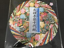 TAYU-TAFU Origami Paper Washi Chiyogami Yuzen 30 Sheets 150 × 150mm Big JAPAN