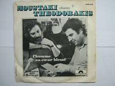 GEORGES MOUSTAKI 45 TOURS FRANCE THEODORAKIS