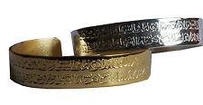 Ayat Al Kursi Bangle Silver Color hand crafted solid polished metal - adjustable