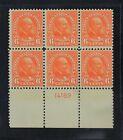 CKStamps: US Stamps Collection Scott#558 Block Mint NH OG