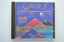 Klassischer ägyptischer Bauchtanz Ro-He Hossam Ramzy, Essam Rashad - CD