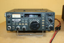 Icom ic-730 All volume KW Transmetteur + Manuel