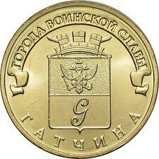 10 Rubel 2016 - Russland - Gatchina