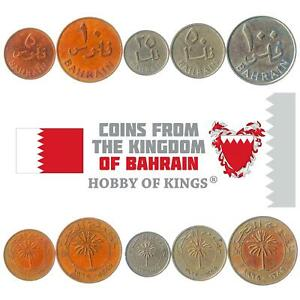 SET OF 5 COINS FROM BAHRAIN. 5, 10, 25, 50, 100 FILS. 1965