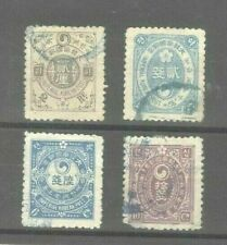 Korea 1900 Plum Blossom Series Used Group With Blue Postmarks (THINS)