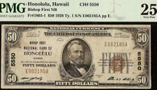 1929 $50 DOLLAR HONOLULU HAWAII NATIONAL BANK NOTE CURRENCY PAPER MONEY PMG 25
