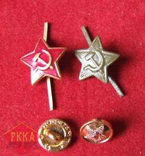 ZWEI ROT & OLIV Sowjet Rote Armee Kokarde UdSSR Uniform Stern кокарда армия СССР