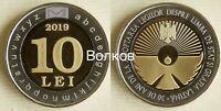 Moldova 10 LEI 2019 BIMETALLIC adoption of laws on the state language