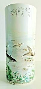 CHINESE ANTIQUE HAT VASE ROULEAU FISH CARP SIGNED CALLIGRAPHY CHINE CHINOIS
