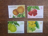 TAIWAN 2017 FRUITS SET 4 MINT STAMPS