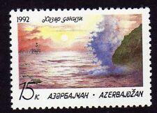 Aserbaidschan II nicht verausgabt  - Michel 15,00 ** (2459)