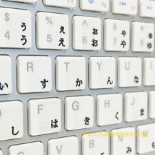 JAPANESE BLACK KEYBOARD STICKERS TRANSPARENT - Letters Anti reflection coating