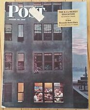 SATURDAY EVENING POST AUGUST 18 1945 SUSU GOES FISHING G.I. REJECT EDUCATION