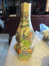 "Vintage Oriental Vase Floral & Peacock Designs hand painted 12"" Tall - HYM"