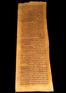 TORAH BIBLE VELLUM MANUSCRIPT FRAGMENT 250 YRS OLD TUNISIA Numbers 16:28 - 17:21