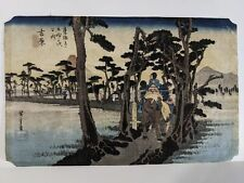 Original 19th Century Hiroshige Japanese Woodblock Print Train in bog