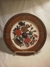 Beautiful Chinese Plate 10.5 Hand Painted Floral Pattern Lots Of Gold Trim