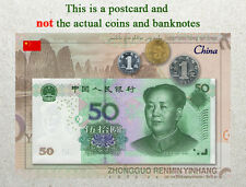 Postcard: China Circulating Coins and Currency (Banknote) 2013