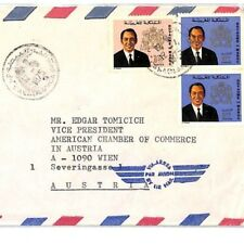MOROCCO Cover Casablanca *AMERICAN CHAMBER OF COMMERCE* Air Mail 1975 CF266