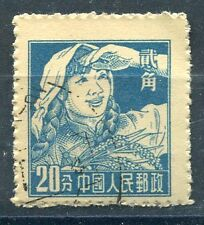 TIMBRE CHINE  STAMP  CHINA