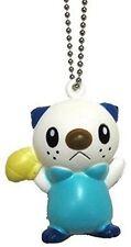"Pokemon Black & White Soft Foam Keychain Figure-2"" Mijumaru-Oshawott"