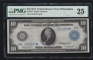 US 1914 $10 FRN Philadelphia STAR NOTE* FR 914* PMG 30 VF (370*) ONLY16 KNOWN!