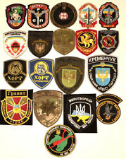 MILITARY PATCH POLICE UKRAINE SPECIAL UNIT SET 19 PATCHES ORIGINAL
