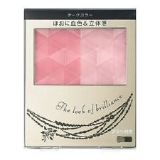 From JAPAN SHISEIDO integrate forming cheeks Blush - Color PK210, Free shipping