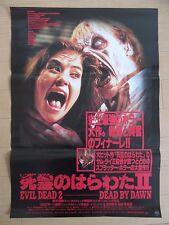 Evil Dead 2-Dead By Dawn - 1987 original Japan movie poster