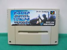 SNES -- Sonic Wings / Aero Fighters -- Super famicom, Japan. Shooter Game. 13499