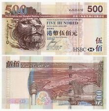 Hong Kong P-New 2009 HSBC 500 Dollar (Gem UNC)