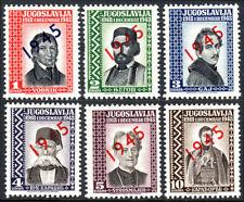 "Yugoslavia 1K5a-1K10a, MNH. Exile Govt. in Britain. Ovptd.""1945"", 1945"