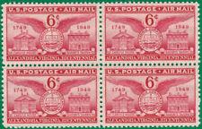 US, C40 Air Mail Alexsandria Bicentennial  B4, 1949,OG, MNH
