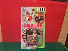 #  33 ( FARFECHED) Pokemon Auldey Tomy  Pocket Monster 1998