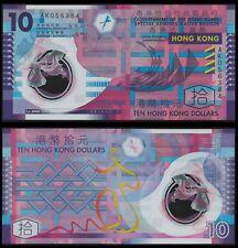 Hong Kong 10 DOLLARS 1.4.2007 P 401 UNC