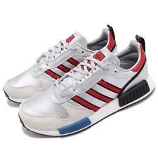 adidas Originals Rising Star x R1 NMD Never Made Pack Silver Red Men Shoe G26777