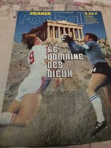 FRANCE FOOTBALL N°1937 FINAL C1 HAMBOURG JUVENTUS 1983 HRUBESH TOULON ANDERLECHT