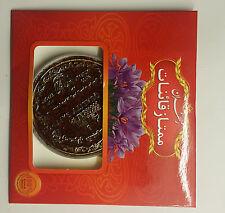 Finest persa azafrán 2gr Fresh & Orgánico directamente desde la granja