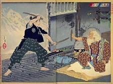 Samurai Warriors Musashi v Bokuden Japan Print 7x5 Inches Sword Japanese